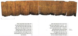 The Psalms Scroll (11Q5), one of the 972 texts of the Dead Sea Scrolls, with a partial Hebrew transcription.
