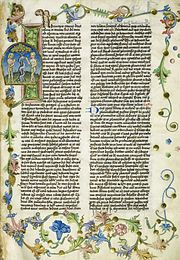 A page from a 1466 copy of Antiquities of the Jews