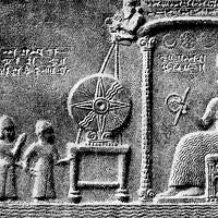 The Babylonian Religion