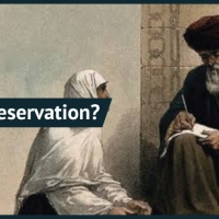 Evaluating Islamic Apologetics: The 'Perfect Preservation' of the Qur'an