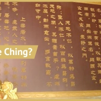 "What is the Tao Te Ching and the ""Tao""?"